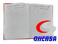 Дневник тренировок Художественная гимнастика Chersa