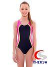 Купальник для плавания для девочек со вставками