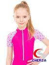 Комбинезон для плавания детский с короткими рукавами
