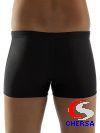 Плавки-шорты детские однотонные